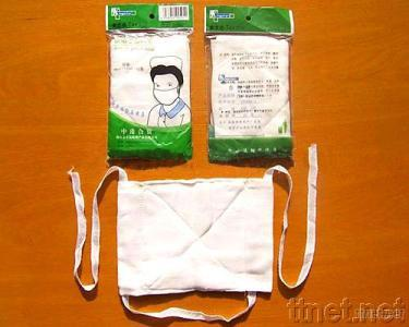Cotton Gauze Face Mask