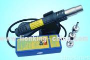 PORTABLE HOT AIR GUN