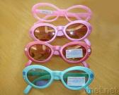Kids Sunglasses
