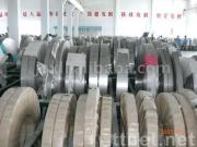 Stainless steel strip/banding