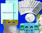 Surgical Face Mask, Paper Face Mask, Dust Mask