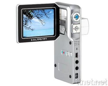 CCD PMP Multi-function Digital Camcorder