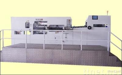 Fully Automatic Punching, Die-cutting & Waste-removing Machine