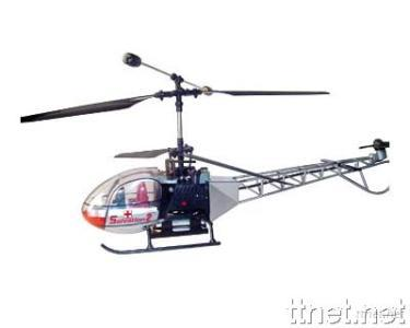 RC Cute 3CH Helicopter