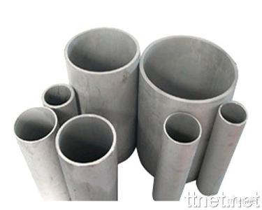Seamless Stainless Steel Pipes/Tubes