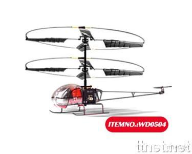 RC Mini Cool Helicopters (Perfect for Indoor Flight)