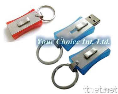 USB Flash Disk/Drive with Keychain 32MB to 2GB