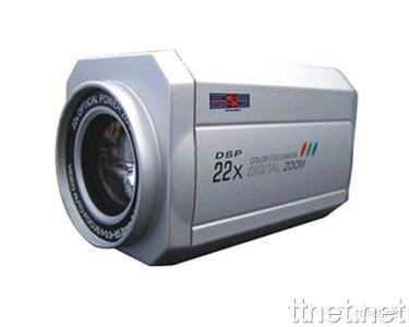 All-in-one Color CCD Camera