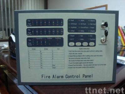Fire Conventional Control Panel (NW8200L8Z)