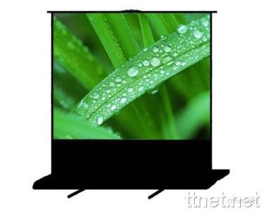Ground Business Projection Screen