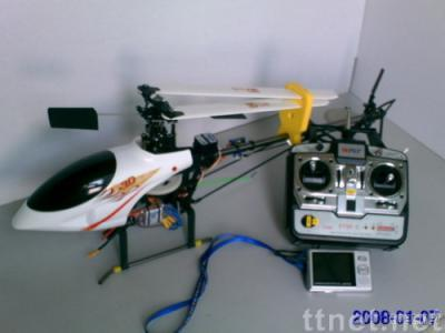 RC helicopter with wireless camera