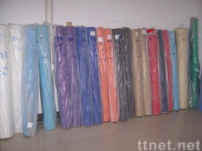 Spunbonded Non-Woven Fabric