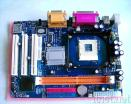 Intel 845GL Desktop Motherboard