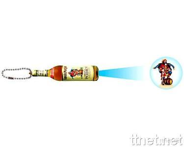 Keychain Projector Torch