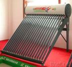 The Non-pressurized Solar Water Heater