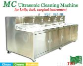 Ultrasonic Cleaning Machine for knife, fork, surgical instrument