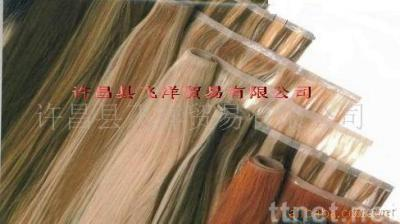 PU skin weft,hair weft with PU,100% human hair made