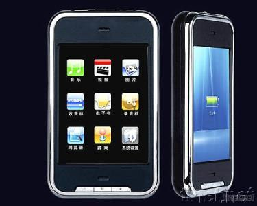 2.8 Touch screen MP4.