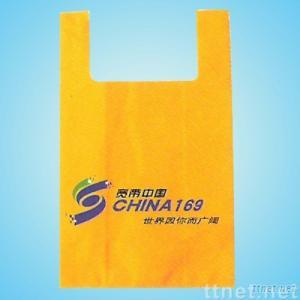 ultrasonically sealed non-woven bags