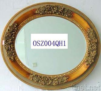 Antique Framed Mirrors