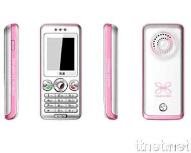 GSM Mobile Phone (A1182)