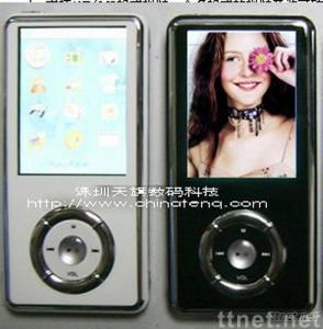 The King of Crystal MP4 Player
