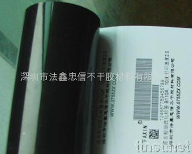 The Tyre Vulcanizate Management Label Material
