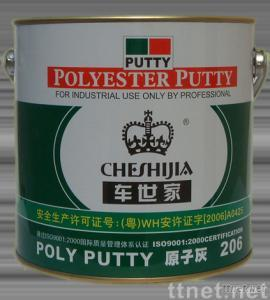 car body filler ,poly putty
