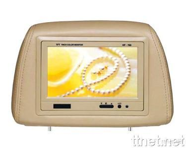 7-Inch Headrest Monitor with Pillow