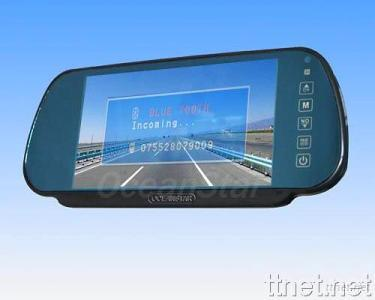 7-inch Car Rearview Monitor with Bluetooth