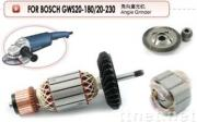 Armature for Bosch