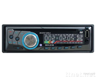 Car audio system and dvd player