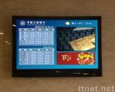 42 inch network lcd advertising player