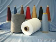 singed and mercerized cotton knitting yarn