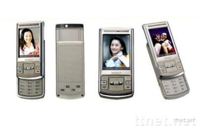 Quad Band Mobile Phone, Music Cell Phone