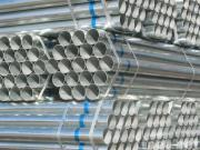 steel gavanized tube
