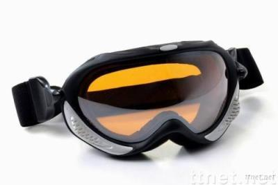 skiing or cross country goggles
