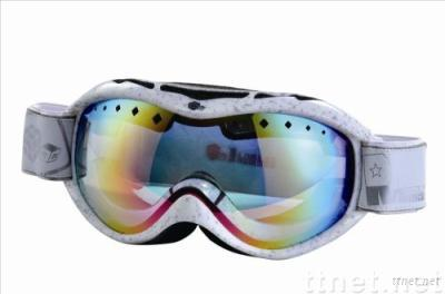 skiing or crosscountry goggles