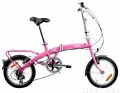 16 inch folding bicycle