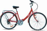26 inch folding bicycle