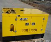 Power Electric diesel generator set 10kva