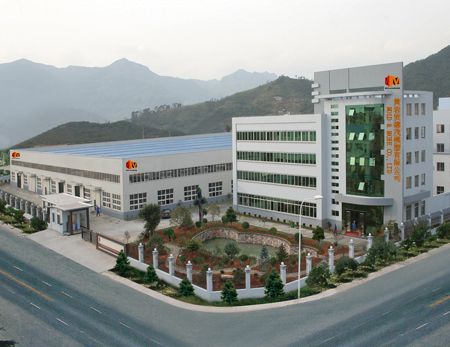 outside view our factory