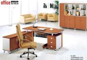 office table, office desk, manager table, executive table, boss table, computer desk, wooden table, furniture