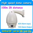 IR 100m High Speed Dome PTZ Infrared Outdoor Camera