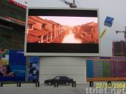 Outdoor pitch 16mm display