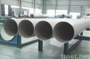 Very big diameter steel tube