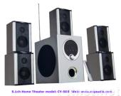 5.1ch Home Theater Systems with FM Radio (CY-508)