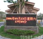 P20mm outdoor single&double Color LED Display
