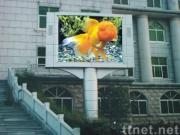 Outdoor full color led display HSM-PH14mm