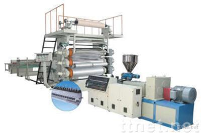 Plastic Sliced Plate Material Machine Group
